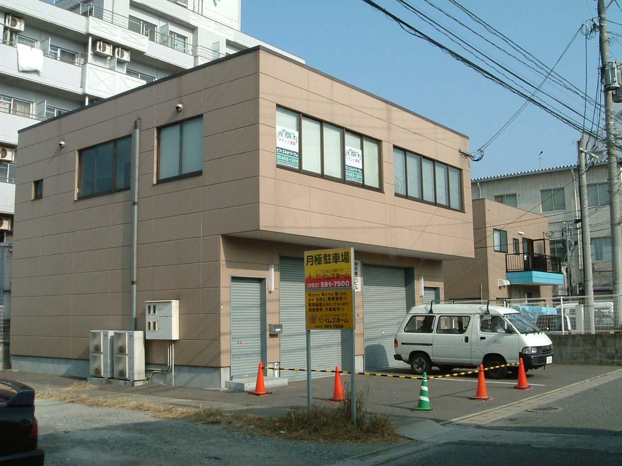 博多駅南倉庫事務所